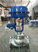 ZJHP不銹鋼氣動薄膜調節閥