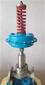 V230Y不锈钢自力式压力调节阀