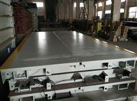 2.5*6m20吨电子地磅 废品厂30T小货车磅秤