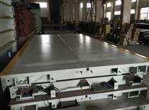 SCS-20T2.5*6米10吨电子地磅 过小货车20T电子磅称