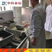 宁波一体豆腐机全自动 大型豆腐机械设备 果蔬彩色豆腐机包教技术