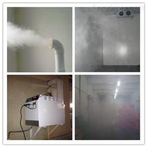 毛巾廠加濕器,織造車間專用加濕機