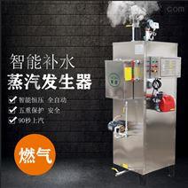 屠宰場熱水鍋爐100KG燃氣蒸汽發生器