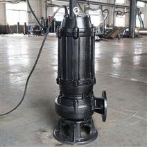 搅匀式切割排污泵规格