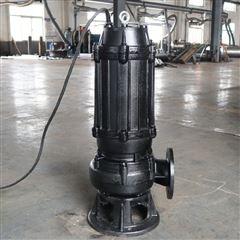 WQ搅匀式切割排污泵规格
