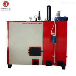 生物质蒸汽发生器提供报价