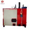 廠家直銷生物質蒸汽發生器