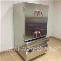 成都廚房設備電磁雙門蒸柜