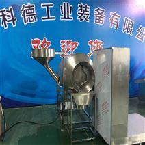 多功能立式混料机 不锈钢加热搅拌机