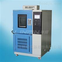 可程式恒溫恒濕箱制冷系統的介紹