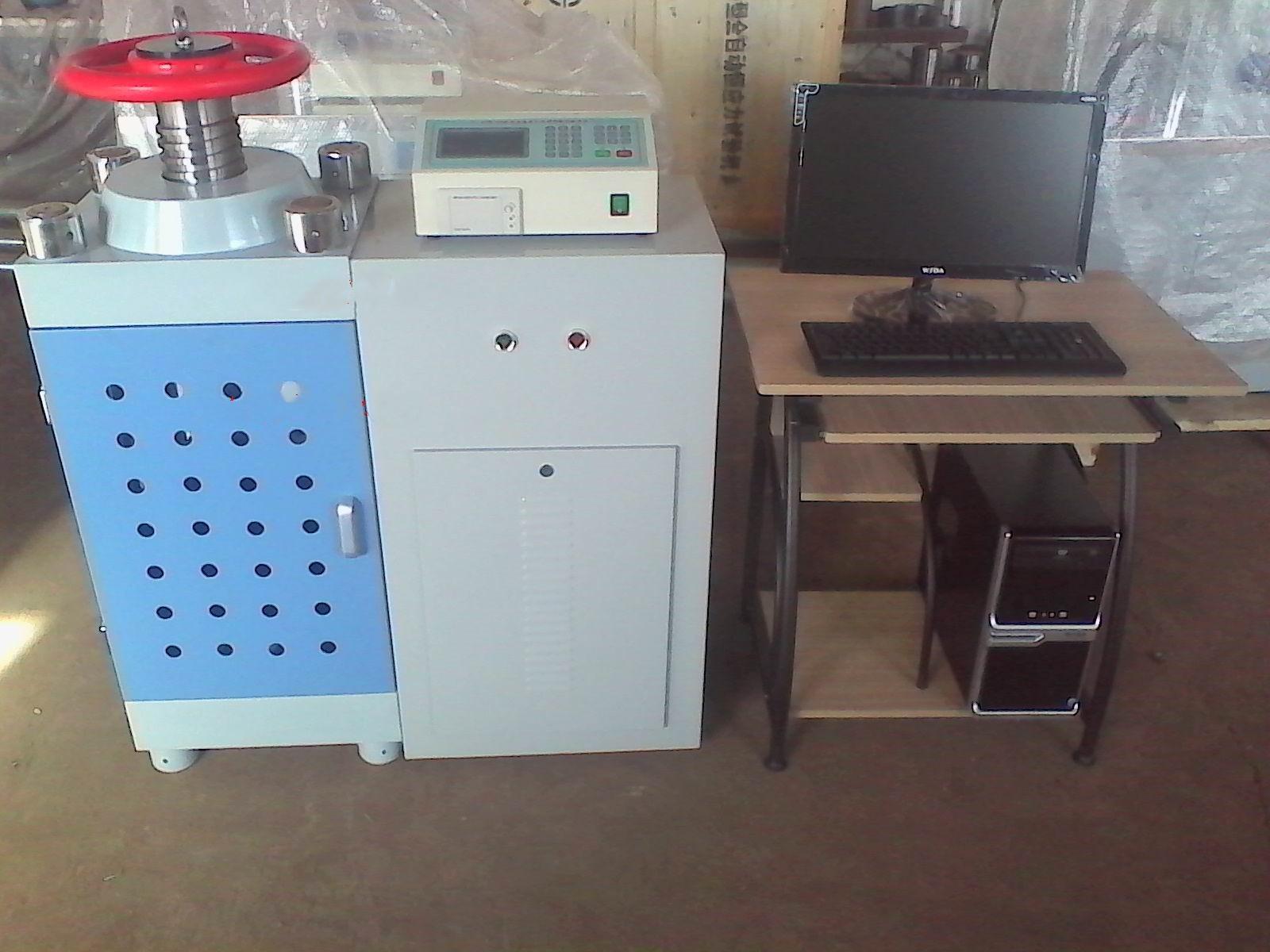 电脑全自动混凝土压力机