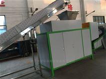 杰能环保科技1000kg有机垃圾生化处理设备