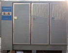 恒溫恒濕標準養護箱