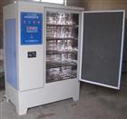 SHBY-40B標準養護箱