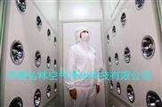 河南州新郑电池电子厂净化车间设计装修施工