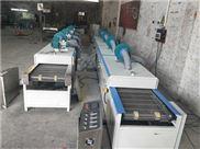带式干燥机 贵州厂家供应矿石烘干机