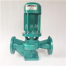 750w增压泵管道泵沃德泵业