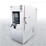 高低温实验箱真空烤箱