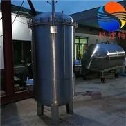 KLT-JM/10-芯式不锈钢精密过滤器污水废水处理洗车水
