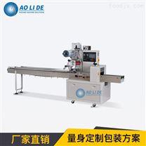多用途不锈钢速冻水饺包装机