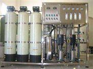 天津污水处理反渗透装置供应
