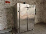 广东佛山工业烤箱 不锈钢恒温烤箱 电烘干箱