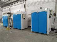 双门工业烘箱电热鼓风恒温干燥箱