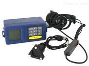 家装水管漏水检测仪,家装水管测漏仪,探测水管漏水的仪器