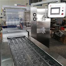 舜康直销防护用品自动成型连续真空包装机