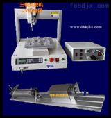 UV膠全自動點膠機械 三軸UV固化點膠設備