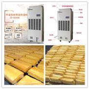 豆制品烘房除湿机专业生产