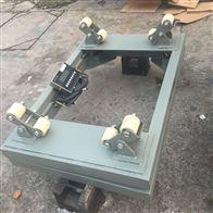 SCS-YHF卧式电子钢瓶秤,防爆钢瓶电子称1T2T3T