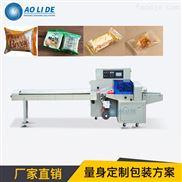 小型曲奇饼干包装机