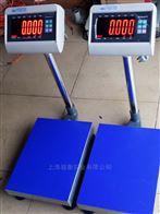 TCS-Yh电子落地秤带RS485接口平台称,60KG台秤