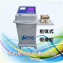有机肥化验室主要检测仪器设备清单