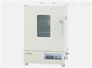 定温恒温干燥箱NDO-451SD