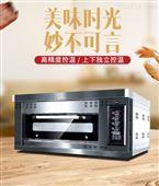 鑫佳晨分層式燃氣烤爐節能環保品質保障