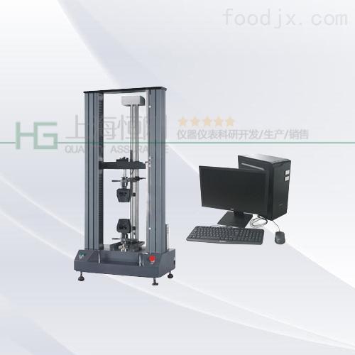 冶金行业专用200KN微电脑伺服拉力试验机厂家价格