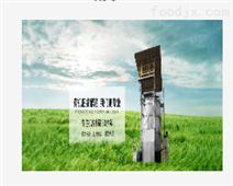 有機肥發酵罐機