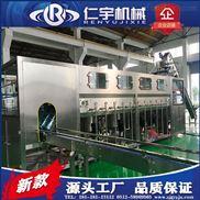QGF-全自动桶装水生产线设备