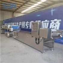 SDN-800鱿鱼焯水蒸煮机