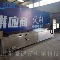 SDN-800新型玉米蒸煮机