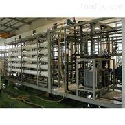 集成电路实验室超纯水机_纯水生产设备