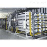 电子超纯水系统_去离子水设备