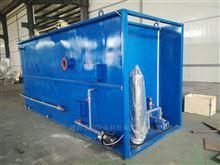 40吨医疗废水处理地埋式一体机