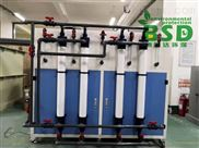 供应庆阳实验室废水处理设备