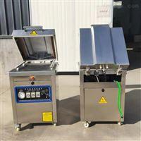 DZ-400/2L肉制品包装设备海鲜全自动封口机