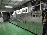 北京西洋参片微波低温烘干杀菌设备