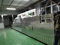 陜西黃粉蟲熟化機 微波隧道式干燥烘焙設備