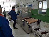 新疆流水线式调味料微波干燥万博manbetx苹果app厂家定制